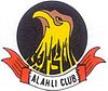 Al-Ahli Manama Basketball