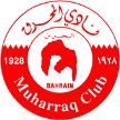 Al-Muharraq Basketball