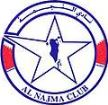 Al-Najma Basketball