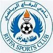 Al-Riffa Basketball