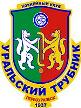 Uralskiy Trubnik