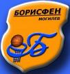 Borisfen Mogilev