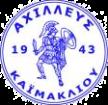 Achilleas Kaimakli