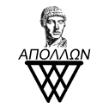 Apollon Patras BC