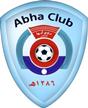 Abha Basketball