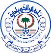 Al Khuwildiya Basketball