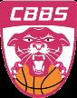 Charnay Basket Bourgogne Sud