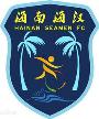 Hainan Boying Seamen