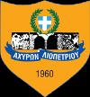 Achyronas Liopetri