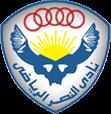 Al Nasr Cairo
