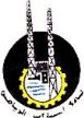 Aswan SC