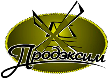 Prodexim Kherson