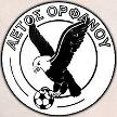 Aetos Orfano