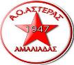 Asteras Amaliada