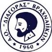 Diagoras Vrachnaiika