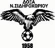 Doxa Neo Sidirochori