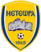 AS Meteora