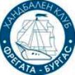 Fregata Burgas