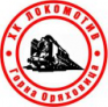 Lokomotiv Gorna Oryahovitsa Handball