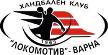 Lokomotiv Varna
