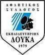 AC Doukas Handball