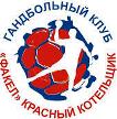 Fakel-TKZ