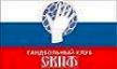 SKIF-Krasnodar