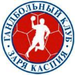 Dinamo Astrakhan Handball