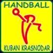 Kuban Krasnodar Handball