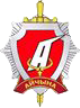 Aichyna Minsk