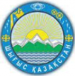 Altai-Torpedo