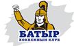 Batyr Neftekamsk