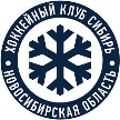HC Sibir Novosibirsk