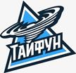 Tayfun Ussuriisk
