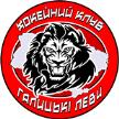 Halytsky Levy