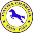 Patha Chakra