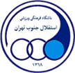 Esteghlal Jonoub