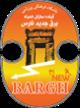 New Bargh Fars