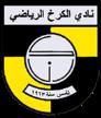 Al-Karkh