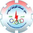Al-Sinaat Al-Kahrabaiya