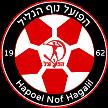 Hapoel Nof HaGalil