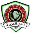 Al-Jazeera Amman