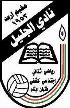 Al-Jalil Irbid