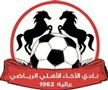 Al-Akhaa Al-Ahli Aley