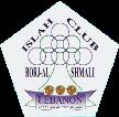 Al Islah Al Bourj Al Shimaly
