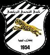 Al Tahaddy Benghazi