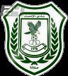 Al-Ittihad Salalah