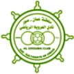 Al-Oruba SC Oman