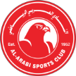 Al-Arabi Doha Basketball