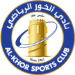 Al-Khor SC Volleyball